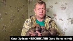 Олег Зубков з вовченятами на руках, архівне фото