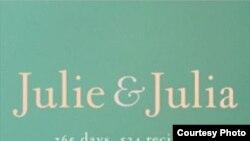 Книга Жюли Пауэлл разошлась стотысячным тиражом