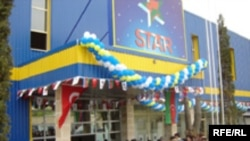 """Şamaxıda """"Star Ltd"""" televizor zavodunun təntənəli açılışı, 26 aprel 2006"""