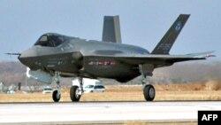 "АҚШнинг ""F-35 Lightning II"" учқичи."