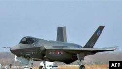 آمریکا با فروش ۵۰ فروند از جنگنده های اف- ۳۵ به اسرائیل موافقت کرده است.(عکس: AFP)