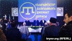 Конференція Громадської ради кримськотатарського народу