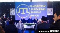 Конференция «Общественного совета крымскотатарского народа»