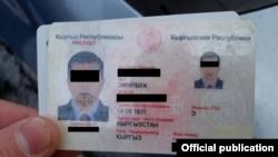 ID-card гражданина КР (образец 2014 года), иллюстративное фото.