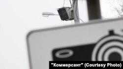 "Источник: ""Коммерсант"""