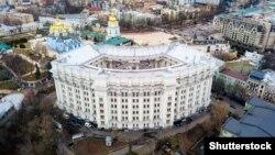 За словами речника МЗС, ближчим часом українська сторона «визначиться з формою реагування на вказану провокацію з урахуванням існуючої практики»