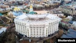 Kyivdeki Ukraina Tış işler nazirliginiñ binası