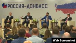 На святкування триріччя «ДНР» приїхала ціла делегація з Криму