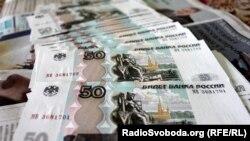 Ukraine -- Russian money 2, 29Mar2014