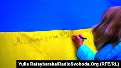 Акція у Дніпропетровську
