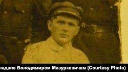 Володимир Мазуркевич був страчений чекістами 28 вересня 1938 року