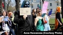 Монстрация в Хабаровске, 2018 год.