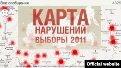 Russia--Screen shot of site kartanarusheniy, elections-2011, Gazeta.ru, Golos, 1Dec2011
