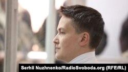 Надія Савченко під час засідання суду 23 березня
