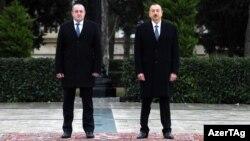 Bakıda Gürcüstan prezidentinin rəsmi qarşılanma mərasimi, 12 fevral 2014