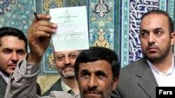 Махмуд Ахмадинеџат