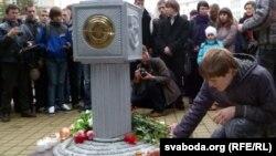 Акция памяти по погибшим в теракте