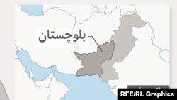 د بلوچستان تقشه.