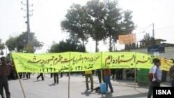 یکی از تجمعات کارگران مخابرات راه دور شیراز