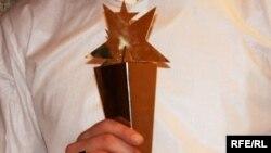 Ազգային երաժշտական մրցանակը