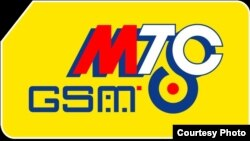 'MTS-Türkmenistan' ýurtdaky emläklerini 'satyp başlady'