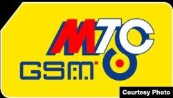 Логотип российского оператора сотовой связи МТС.