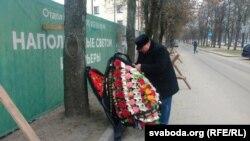 Віталь Казак ускладае вянкі да будоўлі «Прыбускага кварталу», 24 лютага