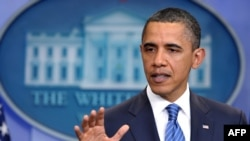 President Barack Obama has announced a four-step plan to reduce the U.S. deficit.