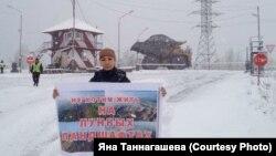 Пикет против уничтожения деревни Казас