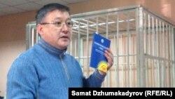 Акматбек Келдибеков (06.11.15)