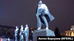 Памятник Лену в Новосибирске