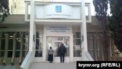Офис «Севтелекома» в Севастополе