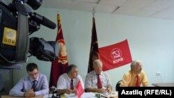 Коммунистлар партиясенең Казан бүлеге җитәкчеләре