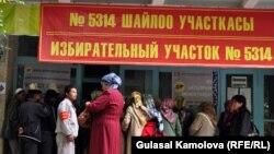 Киргизия: выборы в самом разгаре. 10.10.2010