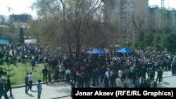 Ҳамоиши Бишкек