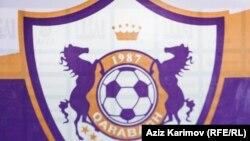 «Qarabağ» FK