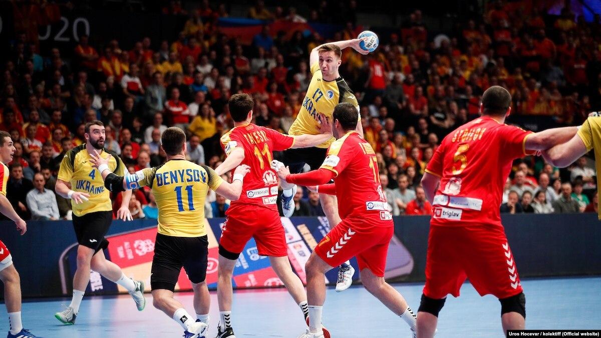 Гандбол: сборная Украины прекратила борьбу на чемпионате Европы