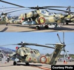 Ми-28Н с незакрашенными бортовыми и регистрационными номерами