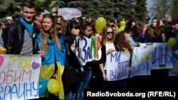 Украинанын биримдиги үчүн өткөн митинг. Луганск. 17-апрель.