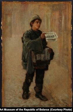 Лістаноша. 1907 г.