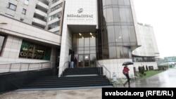 Belarus - Medical Center Ecomedserivice in Minsk, 3May2013