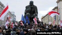 Передвиборча акція білоруської опозиції. Мінськ, 2015 рік