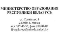 Türkmenistan: 146 sany hünär ugry boýunça daşary ýurt ÝOJ-laryndan alnan diplomlar ykrar edilmez