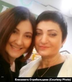 Кристина с мамой