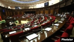 Armenia -- A session of the National Assembly, Yerevan, June 24, 2020.
