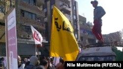 Protesta në Egjipt