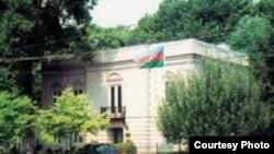 """Azərbaycanın ABŞ-dakı səfirliyi Foto: """"Azerbaijan International""""-azer.com"""