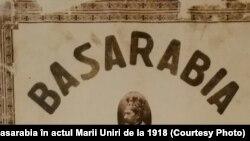 Declarația de Unire a Basarabiei cu România