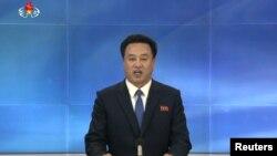 Spiker državne televizije Severne Koreje objavio je da zemlja ima plan napada na Guam