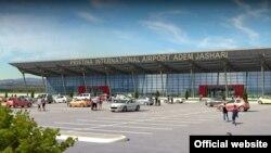 Aeroporti Ndërkombëtar i Prishtinës